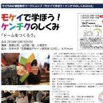 A3_WS記事_正方形
